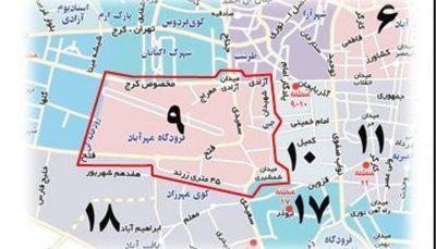 لیست سازندگان منطقه 9 تهران