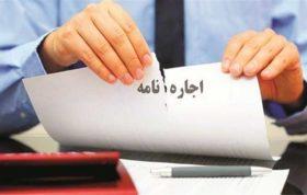 فسخ قرارداد اجاره پیش از موعد و شرایط تخلیه ملک توسط مستاجر